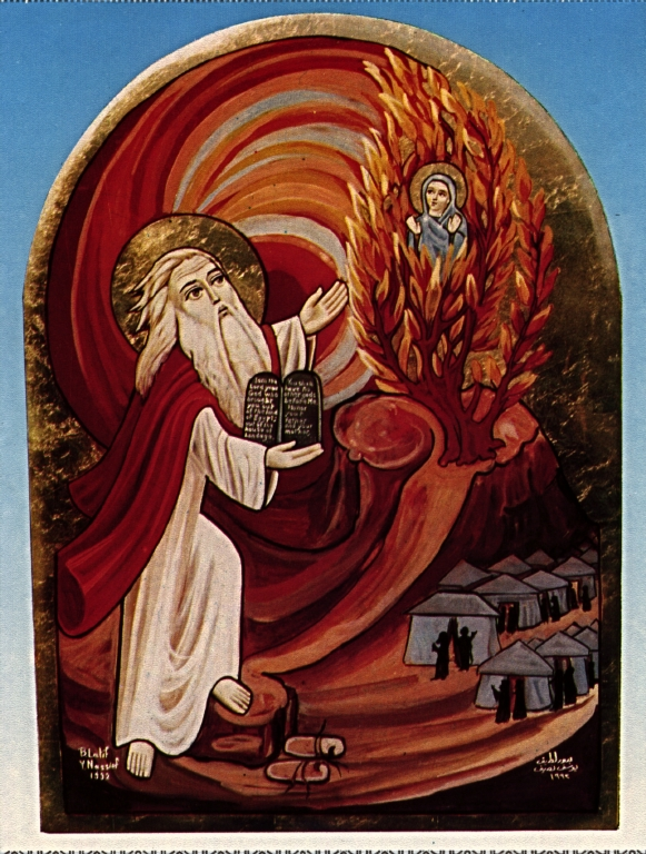 Moses And The Burning Bush dans images sacrée Icon.MosesAndTheBurningBush