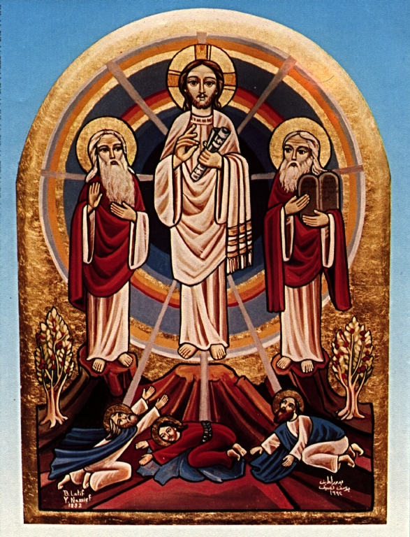 http://www.coptic.net/pictures/Icon.Transfiguration.jpg